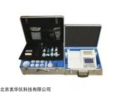 MHY-30420 茶叶安全检测仪