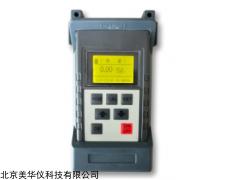 MHY-17748 便携式数字涡流电导率仪