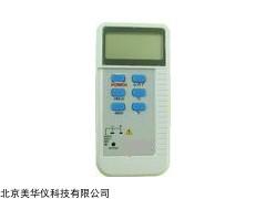 MHY-9543 数字温度计