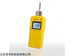 MHY-9564    便携式氢气检测仪