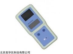 MHY-9601 水质色度计