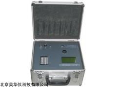 MHY-9624 多参数水质分析仪