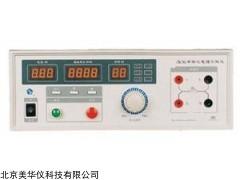 MHY-9655 接地电阻测试仪