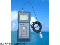 MHY-9688 发动机振动测量仪