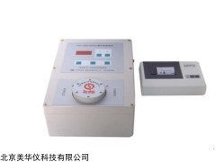 MHY-9707 土壤肥料测试仪