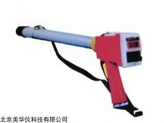 MHY-10828 便携式数字γ辐射仪