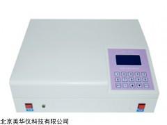 MHY-10815 水体汞含量测定仪