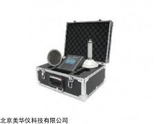 MHY-10850 表面污染测量仪