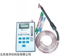 MHY-10849 低流量空气采样仪