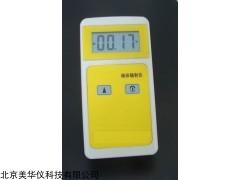 MHY-10847 γ辐射剂量仪