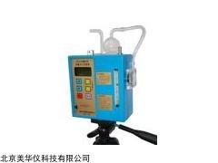 MHY-10839 个体大气采样器