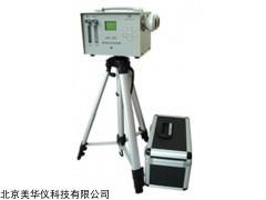 MHY-10865 粉尘采样器