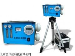 MHY-10863 双路粉尘采样仪