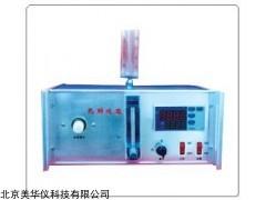 MHY-10851 热解吸器