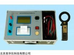 MHY-11034 直流接地电阻故障测试仪器