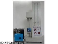MHY-11074 微控粘土吸蓝量试验仪