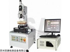 FT050BD 弹簧探针荷重位移阻抗试验机