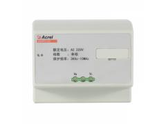 ANHPD100 单相式谐波保护器