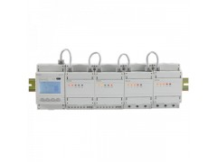 ADF400L-8H 三相式多用户电能表