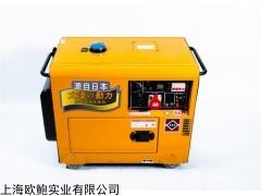 电启动7kw小型柴油发电机