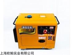 TO9800ET-J 8KW小型水冷柴油发电机价格