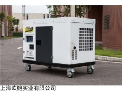 TO28000ET 电启动25kw小型柴油发电机