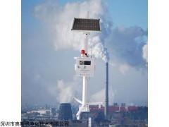 OSEN-WZ 露天作业场污染物无组织排放在线监测解决方案