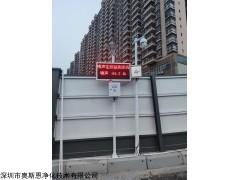 OSEN-Z 住宅小区噪声污染在线监测系统