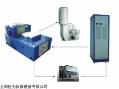 JW-6403   电磁振动试验台