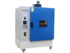 SA209 耐黄变试验箱