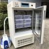 FHX-250 广东泰宏爬行动物孵化箱250升龟鳖养殖保温箱