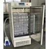 FHX-400 爬行动物孵化箱 乌龟培养箱 龟蛋保温箱
