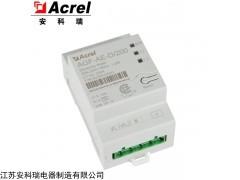 AGF-AE-D/200 安科瑞光伏发电防逆流监测仪表