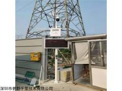 BYQL-6C 城市工地扬尘噪声污染监测仪