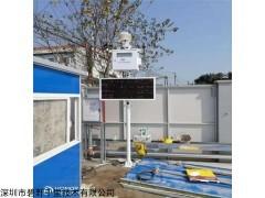 BYQL-6C 江苏扬尘污染PM10在线监测设备