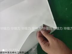 膨体聚四氟乙烯板的特点