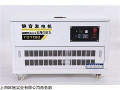 10kw静音汽油发电机开发维护用