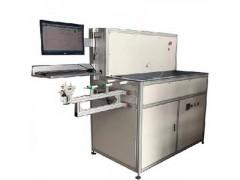 FT-600D 血管导管推拉力试验机