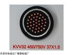 ZR-KVV32钢丝铠装控制电缆厂家