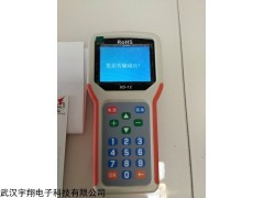乌兰浩特市验货付款电子地磅解码器