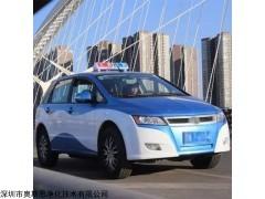OSEN-CZ 出租车走航式恶臭污染在线监测系统