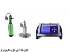 MHY-30428 巴氏殺菌監測儀