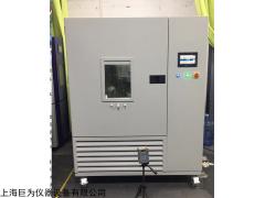 JW-JQ-1000 1立方米甲醛释放量测试气候箱