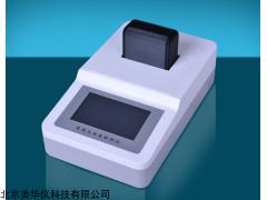 MHY-17750  食品中苯甲酸鈉殘留量測定儀