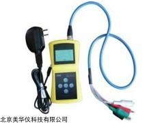 MHY-28810 振弦讀數儀