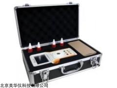 MHY-28784 油液質量檢測儀