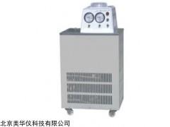 MHY-28781 低溫冷卻循環水真空泵