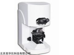 MHY-28777 職業衛生專用分散度測定儀
