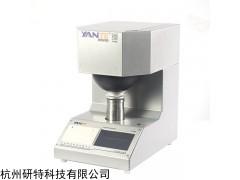 YT-ACM 碳酸鈣色相測定儀
