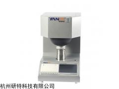 YT-ACM 固體粉末LAB測定儀